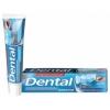 Rubella Dental Зубная паста Complete Caries Protection and Extra Fresh защита от кариеса и экстра свежесть, 100мл