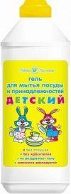 Невская Косметика Гель детский для посуды, 500мл
