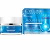 Eveline Aqua Hybrid Крем сыворотка интенсивно омолаживающий против глубоких морщин 55  дневной и ночной,50мл