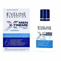 Eveline Men Extreme Q10 R Бальзам после бритья 6в1, 100мл коробка и стекло
