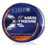 Eveline Men Extreme Крем мульнифункциональный, экстремальное увлажнение (лицо, тело, руки) 200мл