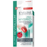 Eveline Nail Therapy Professional Revitalum Сыворотка регенерирующая, 12мл