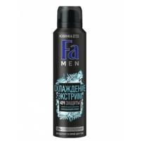 FA дезодорант спрей мужской Экстрим охлаждающий, 150мл