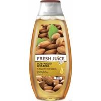 Fresh Juice Гель - масло для душа Сладкий миндаль, 400мл