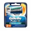 GILLETTE сменные кассеты Fusion ProGlide 2 шт (ENG)