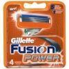 GILLETTE сменные кассеты Fusion Power 4 шт (ENG)