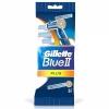 Gillette II Blue Plus станок одноразовый пак.5шт