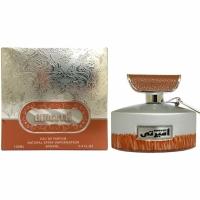 KHALIS ARLINE AMEERTI edp, 100ml парфюмерная вода унисекс