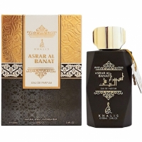 KHALIS ARLINE ASRAR AL BANAT edp, 100ml парфюмерная вода унисекс