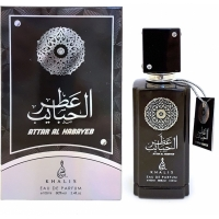 KHALIS ARLINE ATTAR AL HABAYEB edp, 100ml парфюмерная вода унисекс