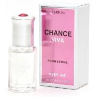 Kiss Me Chance Viva (Вива Шанс) edp, 6ml женские духи без спирта