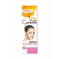 L.Caramel Крем для депиляции лица 50мл
