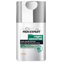 L'oreal Men Expert Гель после бритья Hydra Sensitiv,  125мл