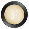 MAKE UP FACTORY Основа под тени для век с оптическим эффектом Eye Lift Corrector