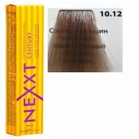NEXXT CENTURY 10.12 Крем-краска светлый блондин пепельн перламутр 100 мл