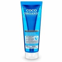 Organic Shop Naturally Professional Бальзам для волос Кокосовый 250мл