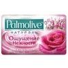 Palmolive Мыло Молоко, Роза 90г