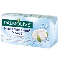 Palmolive Мыло Мицеллярный уход Хлопок, 90мл