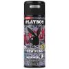 Playboy York мужской дезодорант 150ml Skintouch