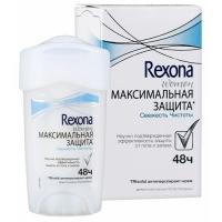 Rexona Дезодорант крем-стик женский антиперспирант 48ч Чистота  и уверенность, 40мл