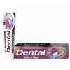 Rubella Dental Зубная паста White and Clean отбеливание и бережное очищение, 100мл
