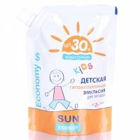 Sun Energy Эмульсия для загара детская SPF30, 200мл(дой-пак)