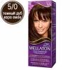 WELLATON Краска для волос 05/0 Темный дуб