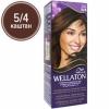 WELLATON Краска для волос 05/4 Каштан