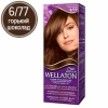 WELLATON Краска для волос 06/77 Горький шоколад