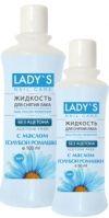 Стимул LADY'S Nail Care Жидкость для снятия лака без ацетона с маслом Голубой Ромашки 60мл