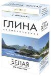 Стимул Lutumtherapia  Глина Белая косметическая, с ионами серебра и микроэлементами  100г в коробке
