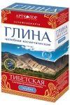 Стимул Lutumtherapia  Глина Тибетская целебная косметическая с экстрактом можжевельника, Голубая  100г в коробке