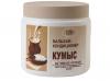 Iris Cosmetic бальзам-кондиционер Кумыс активное питание 500мл Б