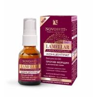 NOVOSVIT 56  Концентрат для лица Ламеллярный увеличение плотности кожи 25 ml