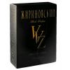 Жириновский Private Label VVZ Black parfum, ВВЖ Блэк Парфюм п.вода 100ml черный