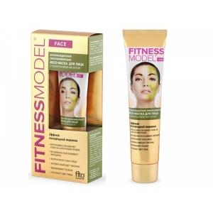 Фитокосметик Fitness Model Mezo-маска для лица антиоксидантная с гиалуроновой кислотой омолаживающая, 45мл