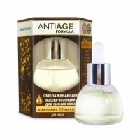 Флоресан Anti Age Масло - эссенция для сияния кожи омолаживающее комплекс 10 масел, 35млл