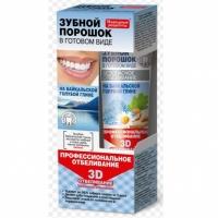 Фитокосметик  Зубной порошок в готовом виде Народные рецепты на байкальской голубой глине, 45мл (туба)