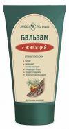 Невская Косметика Бальзам Живица 150мл