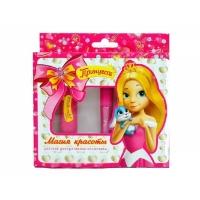 Принцесса Подарочный набор №3 Магия красоты бальзам для  губ   блеск для губ