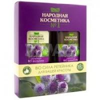 Букет России Волшебная орхидея edt, 40ml женская туалетная вода
