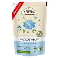 Зеленая аптека Жидкое Ромашка,  460ml саше
