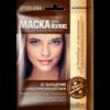 """Фитокосметик  Маска для волос Крем-Хна """"от выпадения""""  с антистатическим действием  30мл"""