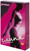 Стимул  Глина Розовая косметическая  100г в коробке