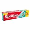 Промис зубная паста Защита против кариеса 125г 20г Промо