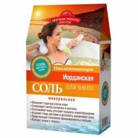 Фитокосметик  «Мировые рецепты красоты» Соль для ванн Иорданская Омолаживающая, 500г коробка