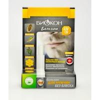 БИОКОН Бальзам для губ гигиенический ''Для мужчин'' 4,6 g