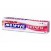Невская Косметика Зубная паста  Новый Жемчуг Тотал 12 Восстановление эмали 100мл