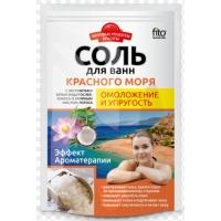 Фитокосметик  «Мировые рецепты красоты» Соль для ванн Красного моря Омоложение и упругость  500г пакет