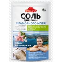 Фитокосметик  «Мировые рецепты красоты» Соль для ванн Мраморного моря Восстановление и тонус 500г пакет